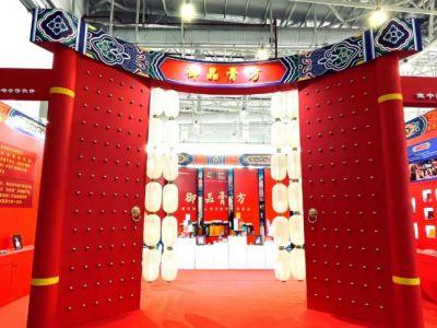 御品膏方亮相第27届中国国际广告节,展示大国好货新风采